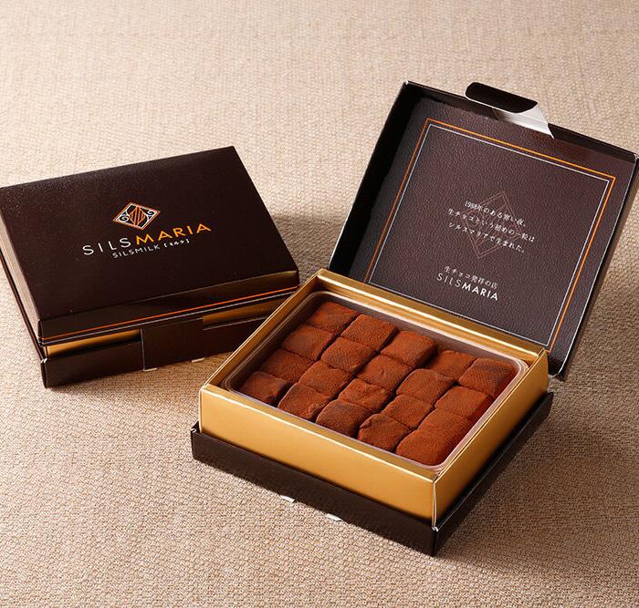 シルスマリアは生チョコ発祥のお店です。
