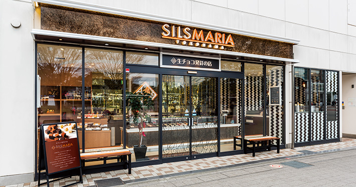 シルスマリア CIAL桜木町店